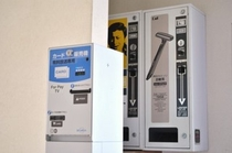 VOD自販機ひげそり自販機(1号館のみ、お部屋に有)