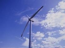 風力発電♪