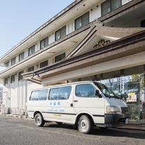*【送迎バス】武蔵嵐山駅に無料送迎バスを運行中です。お時間など詳細はお気軽にお問い合わせください♪