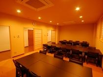 新館食事処。利用人数によっては別の食事会場を利用する場合がございます。