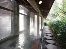 【大浴場】かけぼしの湯 露天風呂2