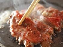 ご夕食 赤牛の溶岩焼