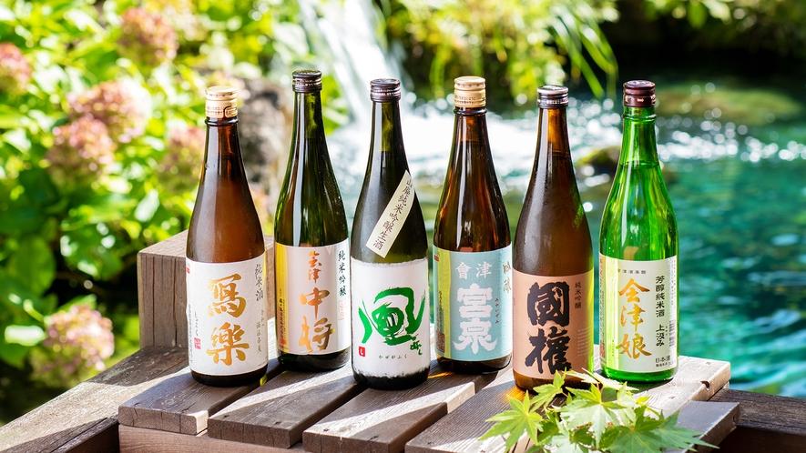 ■会津の地酒■東北の酒どころ会津の美酒の数々を堪能!飲み比べも人気です♪