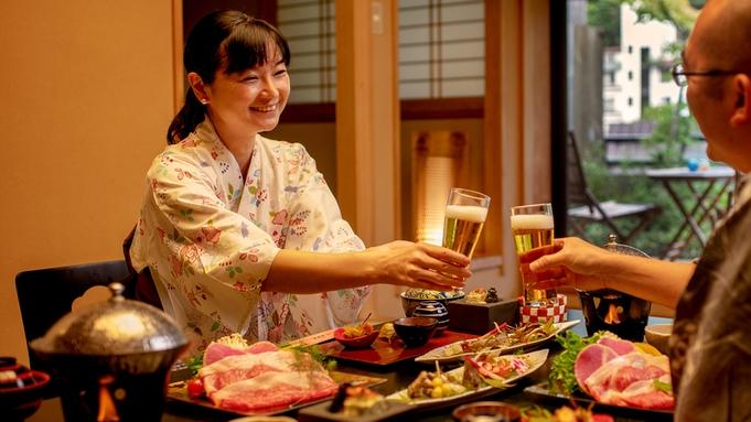 巡るたび、出会う旅。東北■部屋食プラン■選べる和会席をお部屋にご用意 〜プライベートな時間を満喫〜