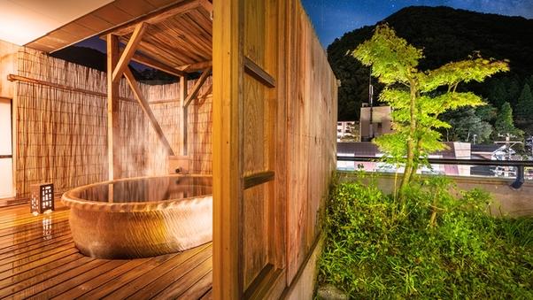 【源泉かけ流し露天風呂付客室◇禁煙】和室二間+露天風呂+坪庭