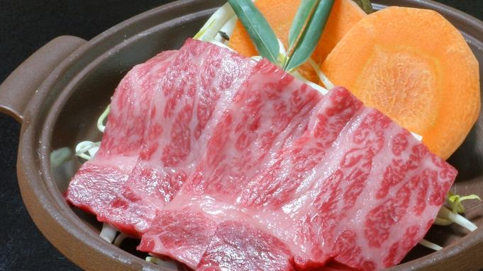 ●【秋川牛鉄板焼きプラン】あつあつの陶板焼きに舌鼓♪/2食付