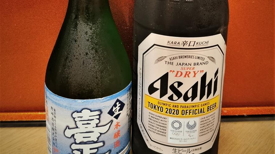 *【お酒類】料理に合わせて、地酒やビールをお楽しみください。