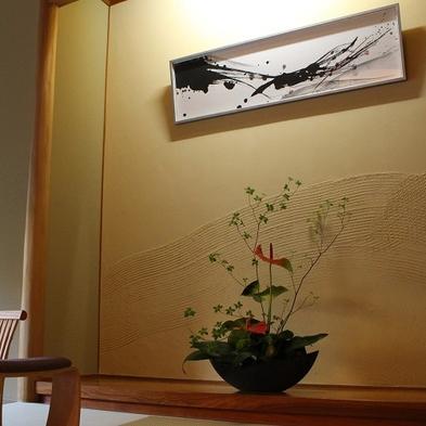 <4/24〜>露天風呂付客室オープン【川音の間】露天風呂付客室で過ごす富山の旬満載<2食付>