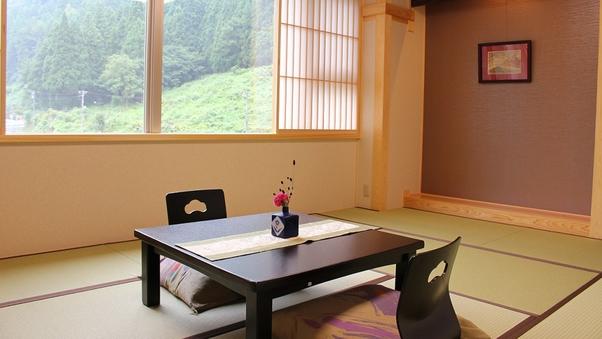 リニューアル和室10畳【夕食場所は宿おまかせ】