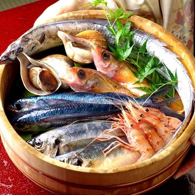≪密をさけて春のグルメ旅≫選べるきときと地魚 天然の生け簀「富山湾直送」鮮魚舟盛付プラン【旬魚食通】