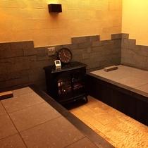 2名で貸切 岩盤浴「癒楽凛~yurari~」