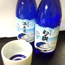 富山の美味しい地酒 父の日にも