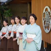 宇奈月温泉 サン柳亭でお待ちしております。ご質問などはお気軽にお声がけください。