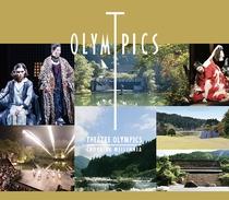 舞台芸術の祭典「シアター・オリンピックス」8/23~9/23開催