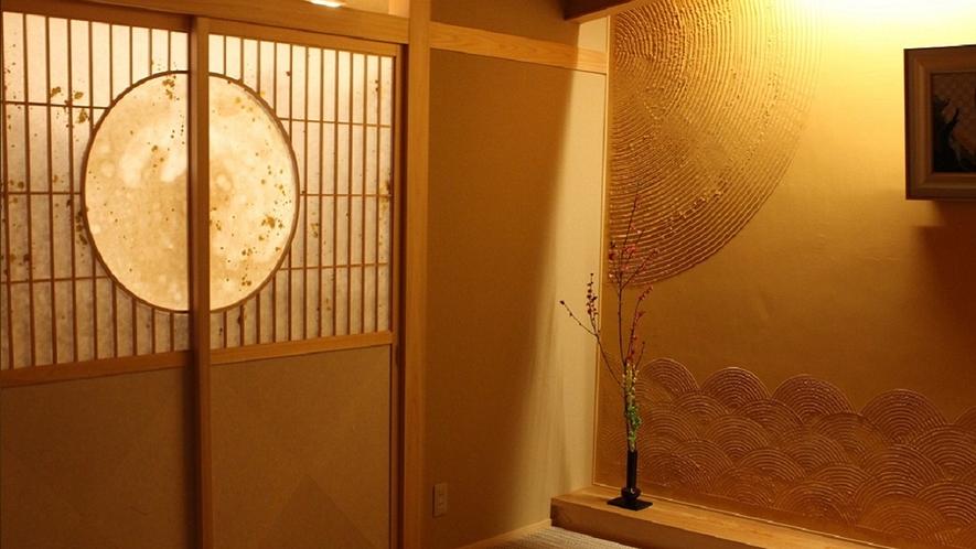 【月の間】客室温泉付