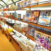 熊本・天草のお土産が揃う売店