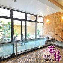 海花亭2階にある、天草パール温泉【亀翔の湯