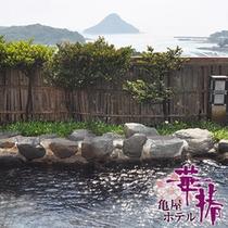 名島「天草富士」を眼下に見下ろす【露天風呂】