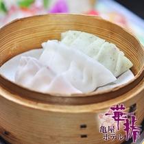 天草名物【四郎魚(ぎょ)〜ざ】タコやエビが具材に♪是非ご賞味ください。
