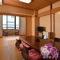 【本館】海花亭館 和室