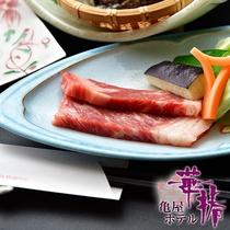 【四郎の宴】黒毛和牛の陶板焼き