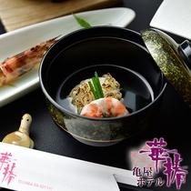 【レストラン料理/おまかせコース】