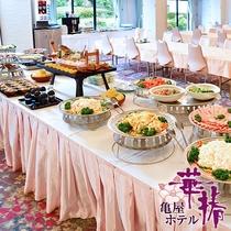 【朝食バイキング】ずらりと並んだ料理がお待ちしております。