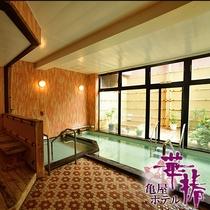 海花亭2階、天草パール温泉【亀翔の湯】