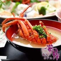 【四郎の宴】伊勢海老のダシがでてうまさ抜群の味噌汁。