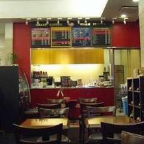 シアトルズベストコーヒー店内