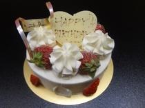 お祝いの時のケーキ