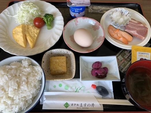 【朝食付きプラン】1日の始まりは朝食から☆食後のコーヒーもお楽しみ下さい♪≪1泊朝食付≫