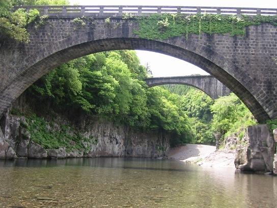 出合橋 轟橋