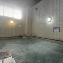 *大浴場(男湯) バイブラ風呂:気泡が全身を包みマッサージ