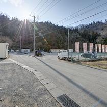 *無料平面駐車場無料 県道711号沿いの入りやすい立地です