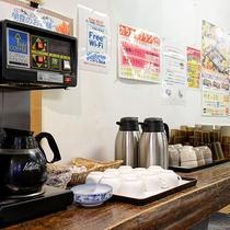 *ご朝食 ご朝食時のお飲み物はセルフサービスとなります
