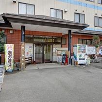 *外観 インター車8分/富士山・河口湖等山梨観光の拠点に