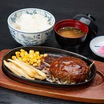 *ご夕食(一例) ハンバーグ定食
