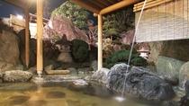 大浴場 露天岩風呂(殿方)
