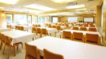 多目的ホール・会議室 昇仙峡
