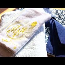 アメニティ■ハンドタオル、浴衣、歯ブラシセット