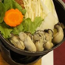 岡山いこいの村の名物【牡蠣小鍋】