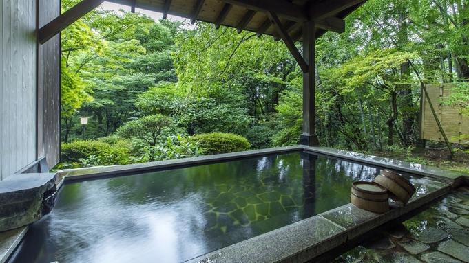【神奈川県民限定】レイトチェックアウト12時まで無料!「離れ」のお部屋でゆったり温泉を満喫