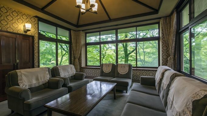 窓辺から季節をめでる貴賓室「錦華亭・八集庵」