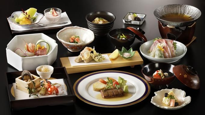 【別荘のような寛ぎの離れ】 掛け流し温泉と季節の会席料理を楽しむ ゆったりと過ごす贅沢を