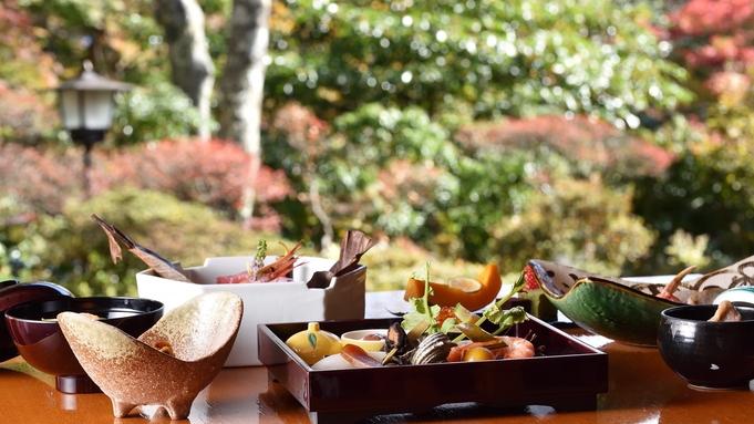 【秋冬旅セール】14日前までのご予約に!〜お得に箱根強羅を満喫〜