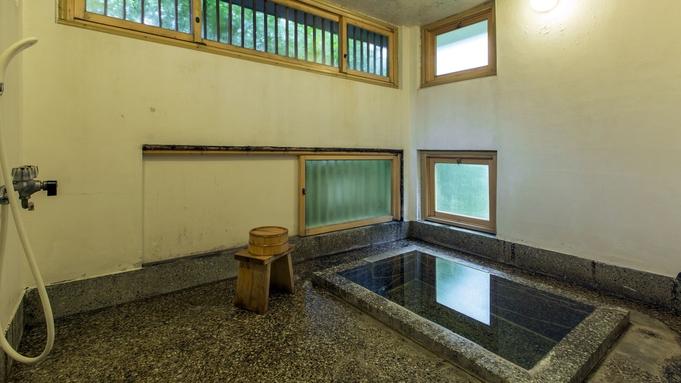 【朝食付きプラン】温泉付きのお部屋でお得にお手軽に◆今夜は箱根でお泊り☆彡