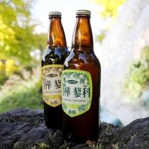 当ホテルグループ自慢の地ビール【ドンケル・ピルスナー】 売店にて販売しております!