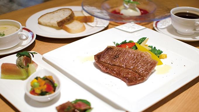 【常陸牛ステーキコース】茨城の食材を使ったホテルディナーを堪能(2食付)