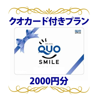 【QUOカード2000円付】(素泊まり)《駐車料金無料/全室Wi-Fi/シモンズ社製ベッド完備》